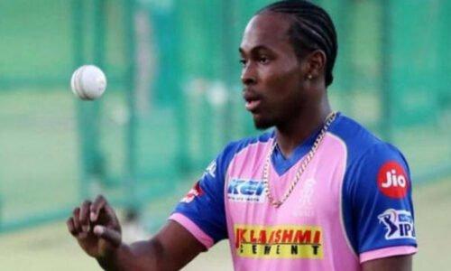 चोट के चलते आईपीएल से बाहर हुए जोफ्रा आर्चर