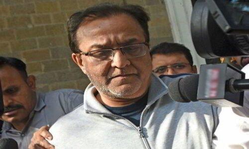 राणा कपूर की ईडी हिरासत 16 मार्च तक बढ़ी