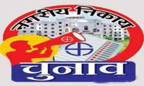 राजस्थान में निगम चुनाव घोषणा से चुनावी सरगर्मियां हुई तेज