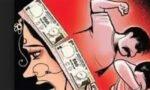 Dowry System: 7 महीने की एक गर्भवती को दहेज के लिए करते थे ससुराल वाले प्रताड़ित, पीट-पीटकर कर दी हत्या