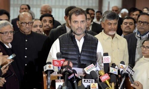 विपक्ष में क्या हाशिए में होगी कांग्रेस?