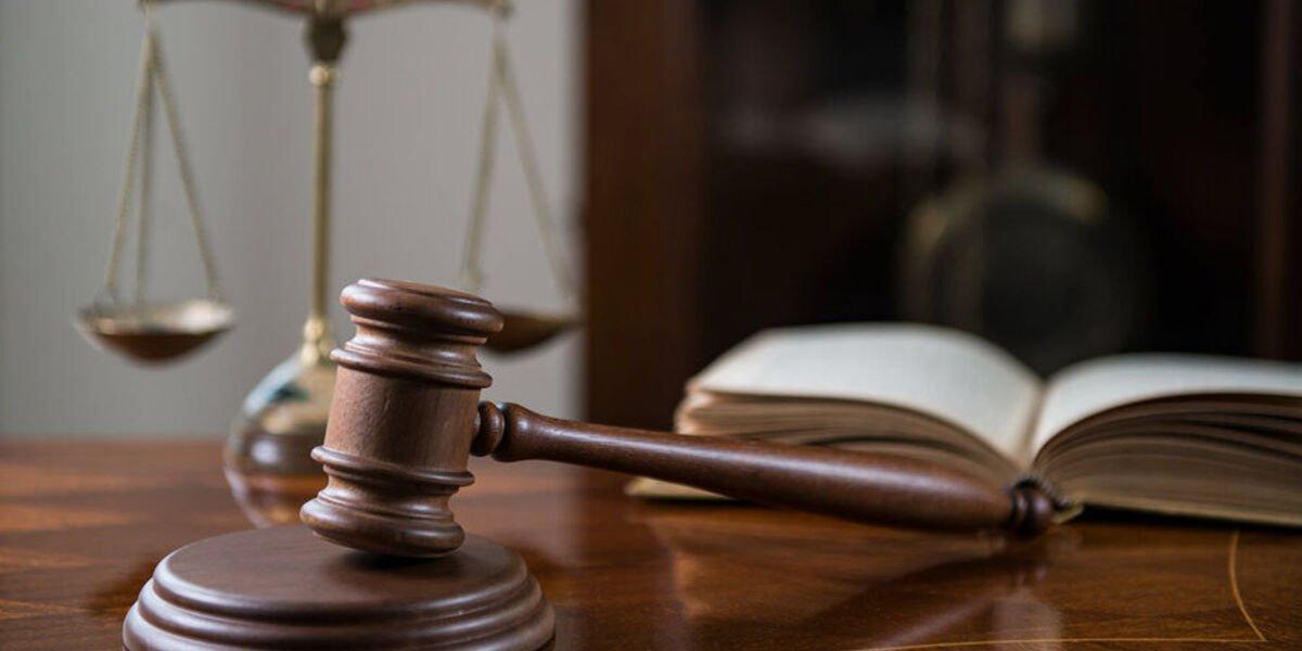 Judge Recited The Verse