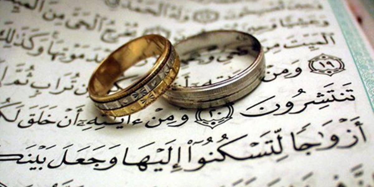Terror of marriage ceremony eunuchs: